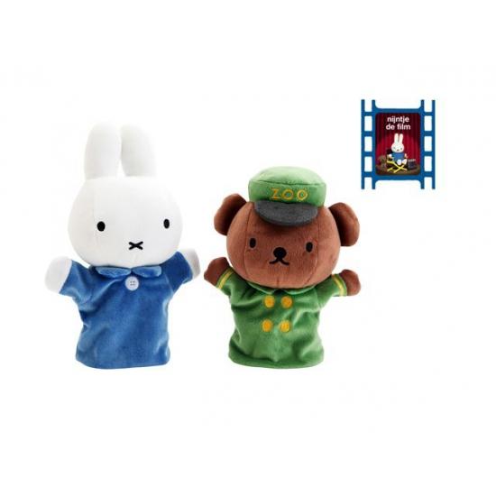 Pluche Nijntje theater poppen voor kinderen